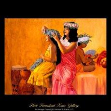 画像1: ジクレー版画 Before the Dance (ダンスの前) by Herb Kane (1)