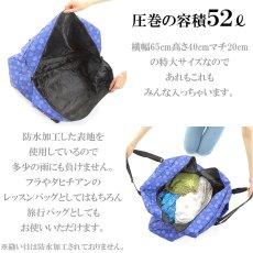 画像3: 折りたたみ レッスンバッグ サンゴ柄 (3)