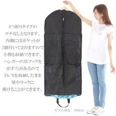 画像2: 衣装ケース 衣装バッグ ガーメントバッグ タヒチアンティキ柄 (2)