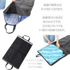 画像4: 衣装ケース 衣装バッグ ガーメントバッグ バナナリーフ柄 (4)