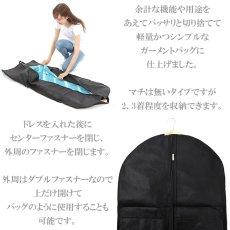 画像3: 衣装ケース 衣装バッグ ガーメントバッグ マーメイド柄 (3)