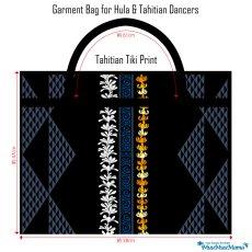 画像5: 衣装ケース 衣装バッグ ガーメントバッグ タヒチアンティキ柄 (5)
