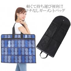 画像1: 衣装ケース 衣装バッグ ガーメントバッグ パイナップル柄 (1)