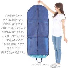 画像2: 衣装ケース 衣装バッグ ガーメントバッグ バナナリーフ柄 (2)