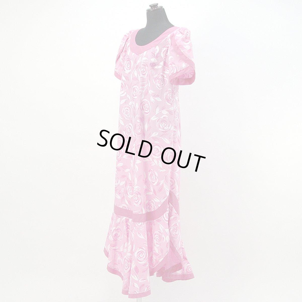 画像1: プリンセス・カイウラニ・ファッション・ムームー【ロケラニ/ピンク】 (1)