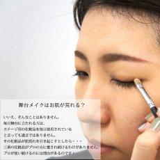 画像3: 三善 シャレナ ポップカラー (3)