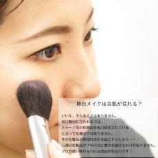 画像3: みつよし ほほ紅 (3)