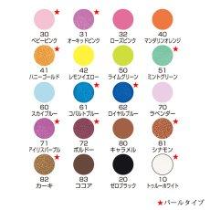 画像4: 三善 シャレナ ポップカラー (4)