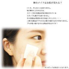 画像3: HD化粧品 ライトベールファンデーション (3)