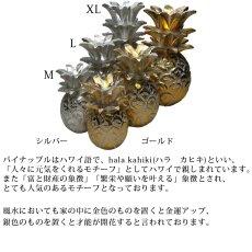 画像4: パイナップル オーナメント Lサイズ (4)