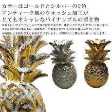 画像3: パイナップル オーナメント XLサイズ (3)