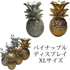 画像1: パイナップル オーナメント XLサイズ (1)