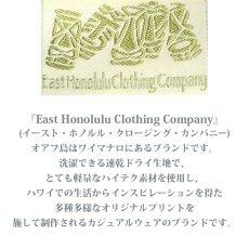 画像4: East Honolulu Clothing Campany製7分袖トップス ラウアエ&バナナリーフ柄 黒地 (4)