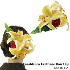 画像1: カサブランカ ウレタン ヘアクリップ 黄色 フラダンス 舞台衣装 髪飾り (1)