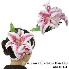 画像1: カサブランカ ウレタン ヘアクリップ ピンク フラダンス 舞台衣装 髪飾り (1)