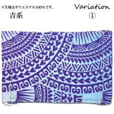 画像5: 男女兼用 ハワイアン 平面マスク (5)