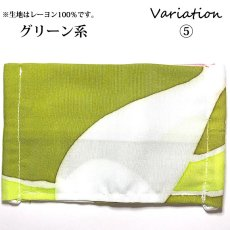 画像9: 男女兼用 ハワイアン 平面マスク (9)