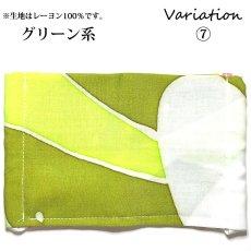 画像11: 男女兼用 ハワイアン 平面マスク (11)