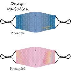 画像4: ネコポス送料無料 洗って使えるハワイアンな立体型マスク Mサイズ (4)