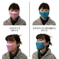 画像3: ネコポス送料無料 洗って使えるハワイアンな立体型マスク Mサイズ (3)