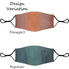 画像5: ネコポス送料無料 洗って使えるハワイアンな立体型マスク Mサイズ (5)