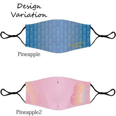画像1: ネコポス送料無料 洗って使えるハワイアンな立体型マスク Mサイズ