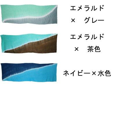 画像3: タヒチアンパレオ 2toneカラー ハーフ丈≪ショートサイズ≫