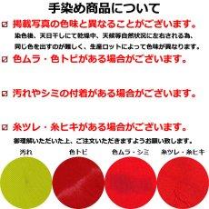 画像6: タヒチアンパレオ 2toneカラー ハーフ丈≪ショートサイズ≫ (6)