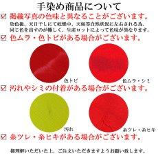 画像5: 単色無地タヒチアンパレオ(ソリッドカラー)23色各色≪ロング レギュラーサイズ≫ (5)