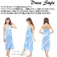 画像7: ルースフィットTシャツ&2wayスカート コーディネートセット (7)