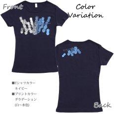 画像3: フライスTシャツ&2wayスカート コーディネートセット (3)