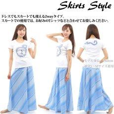 画像6: ルースフィットTシャツ&2wayスカート コーディネートセット (6)