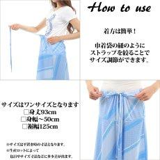 画像9: ルースフィットTシャツ&2wayスカート コーディネートセット (9)