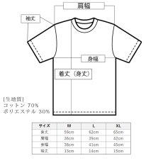 画像4: \送料無料/ 母の日プレゼント フライスTシャツ ギフト (4)