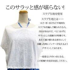 画像2: ≪重ね着 クロップドTシャツ ボレロ≫ショート丈Tシャツ 全2色     (2)