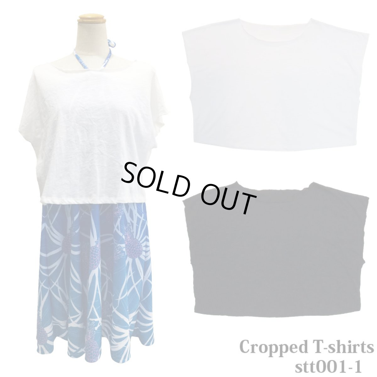 画像1: ≪重ね着 クロップドTシャツ ボレロ≫ショート丈Tシャツ 全2色     (1)