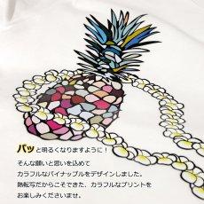 画像9: スリムフィット 7分袖 Tシャツ カラフルパイナップル柄 ネコポス対応可 (9)