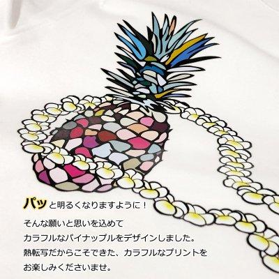 画像3: スリムフィット 7分袖 Tシャツ カラフルパイナップル柄 ネコポス対応可