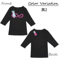 画像13: スリムフィット 7分袖 Tシャツ カラフルパイナップル柄 ネコポス対応可 (13)