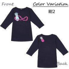 画像15: スリムフィット 7分袖 Tシャツ カラフルパイナップル柄 ネコポス対応可 (15)