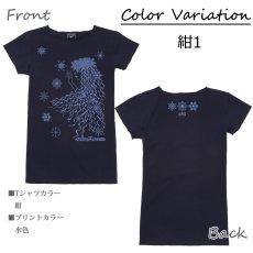 画像12: スリムフィット ショートスリーブ Tシャツ ポリアフ柄 ネコポス対応可 (12)