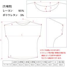 画像2: [予約受付中9月中頃〜9月下旬出荷予定]ルースフィット Tシャツ パイナップル柄 ネコポス対応可 (2)