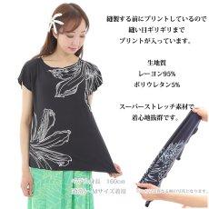画像4: ルースフィット Tシャツ ナウパカ柄 ネコポス対応可 (4)
