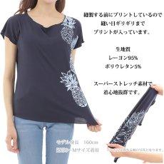 画像4: ルースフィット Tシャツ パイナップル柄 ネコポス対応可 (4)