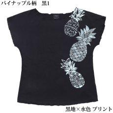 画像8: ルースフィット Tシャツ パイナップル柄 ネコポス対応可 (8)