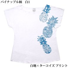 画像6: ルースフィット Tシャツ パイナップル柄 ネコポス対応可 (6)