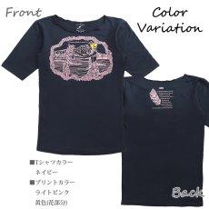 画像5: スリムフィット 5分袖Tシャツ≪ピカケ&マイレ≫≪ネコポス対応可≫ (5)