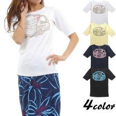 画像1: スリムフィット 5分袖Tシャツ≪ピカケ&マイレ≫≪ネコポス対応可≫ (1)