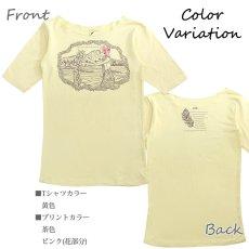 画像6: スリムフィット 5分袖Tシャツ≪ピカケ&マイレ≫≪ネコポス対応可≫ (6)