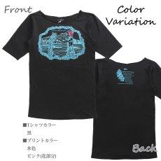 画像4: スリムフィット 5分袖Tシャツ≪ピカケ&マイレ≫≪ネコポス対応可≫ (4)